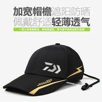 New Fishing hat Sunscreen waterproof speed dry breathable outdoor athletic fishing hat Fishing