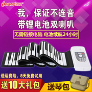 Noe piano house 88 key professional adult students thickened folding portable electronic piano beginner key 61