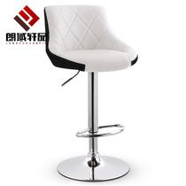 Bar chaise ascenseur chaise accueil tabouret réception bar chaise bar chaise moderne minimaliste tabouret dossier tabouret de bar