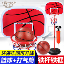 Baby children basketball can lift indoor toy boy 2-3-5 years old home basket basket child 4-6 blue
