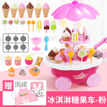 Ice cream truck toy baby 2-3-6 years old little girl 4-5 years old 7 children puzzle gift girl 8 ice cream