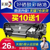 Плед подходит HP m1005 тонер-картридж HP12A 1020 легкий плюс порошок HP1005 1010 1018 1020 плюс картридж M1005mf