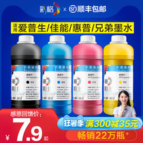 Color grid for EPSON Canon HP printer ink Universal HP803 680 black color 4 colors MP288 r330 filling Mg2580s 3680 Inkjet 2