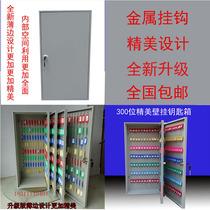 Стальной 500-битный 600-битный 400-битный 300-битный шкаф для управления ключами посредническая компания ящик для хранения