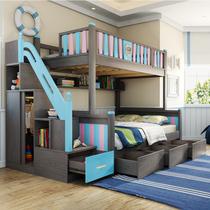 Верхняя и нижняя кровати двухслойная многофункциональная комбинированная полностью массивная деревянная двухэтажная коробка с горкой для взрослых детская кровать для детей