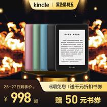 (黑五赠50书券)全新Kindle Paperwhite4电子书阅读器 亚马逊 墨水屏 电纸书阅读器 kpw4 蓝牙听书