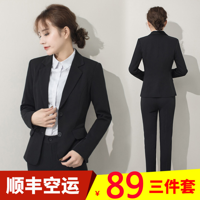 Autumn and winter workwear suit fashion temperament Korean version of the suit dress womens suit college students interview work clothes