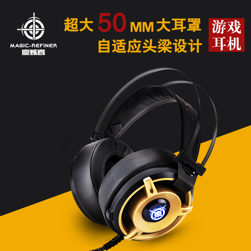 Magician MV1/MV2 Game Earphone Headphone Head-mounted USB Desktop PC Electric Competition Earphone CF