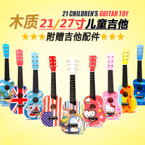Wooden Childrens guitar toys can play beginners small guitar childrens musical instruments music toys girl Birthday Present