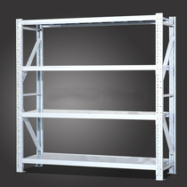 Storage shelves in heavy-duty factory warehouse Metal Multilayer Frame free combination of multi-function shelf