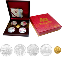 Shanghai collection of 2018 years of reform and opening up 40 anniversary gold and silver coin commemorative coins 8 grams of gold coins + 30 grams of silver coins *4