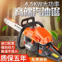 New five sheep Honda high-power gasoline saw logging saw chainsaw imported chain saw household tree cutting machine portable chainsaw