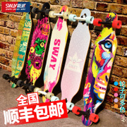 Swinburne long board Four Wheel Scooter skateboard road children dance in adult male and female students skateboarding beginners