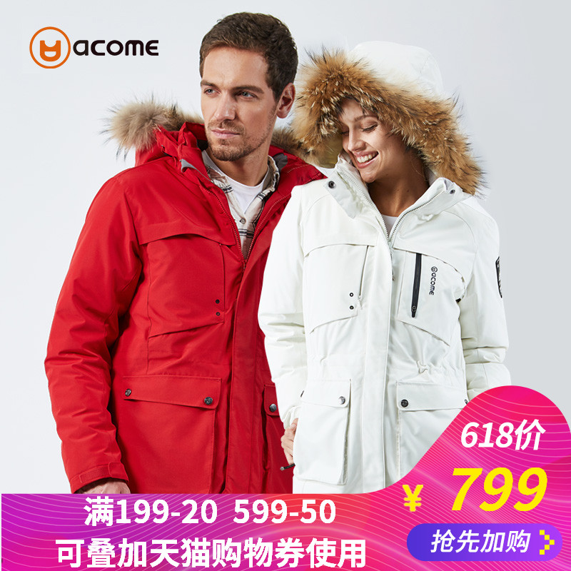 Tutu Outdoor Acme Down Garment Men's Thickened Warm, Waterproof, Windproof and Windshield Women's Skiing Suit Fur-collared Coat