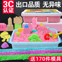 10 pounds of childrens space toy sand set magic colored sand clay Safe non-toxic plasticine girl sand