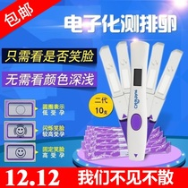Clearblue Electronic smiley stick ovulation test pen woman high precision ovulation test paper preparation Pregnancy