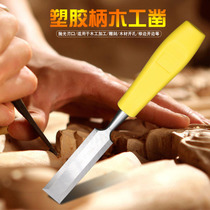 Carpentry chisel tool flat-shovel wood chisel flat chisel cut flower chisel tool through the heart of the wooden handle shaving