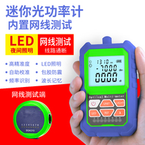 Radio and television models mini precision Telecom Mobile China Unicom optical power meter line meter mini genuine fiber optic Tester light decay test life-long charging electro-optical power off with backlight