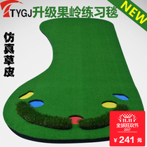 Putting practice device from the best taobao agent yoycart.com
