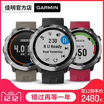 Garmin Jia Ming Forerunner 645 multi-functional sports music payment running swimming watches flagship