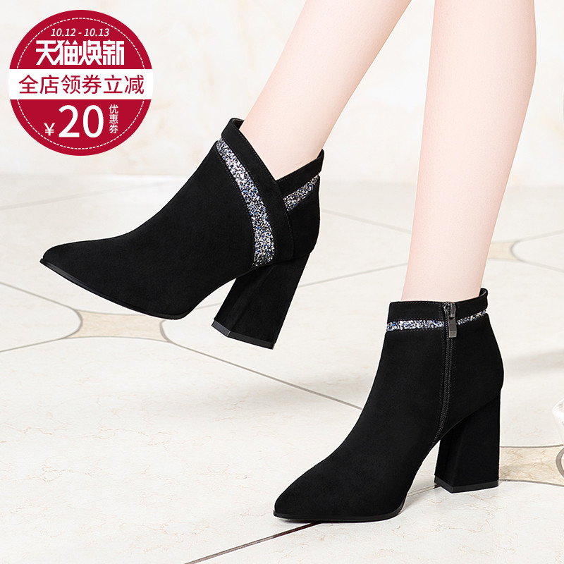 Black thick with ankle boots female spring and autumn 2018 new fashion wild scrub boots side zipper high heel cotton shoes women's shoes
