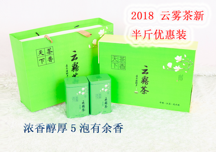 New Camellia Fruit Mountain Yunwu Tea Half Kind Lianyungang Specialty in 2019
