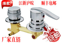All copper shower faucet overall shower room faucet mixer hot water switch shower room repair Accessories