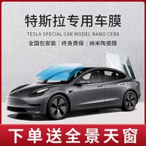 Tesla特斯拉MODEL3 X S Y汽车贴膜车膜全车膜防爆隔热防晒玻璃