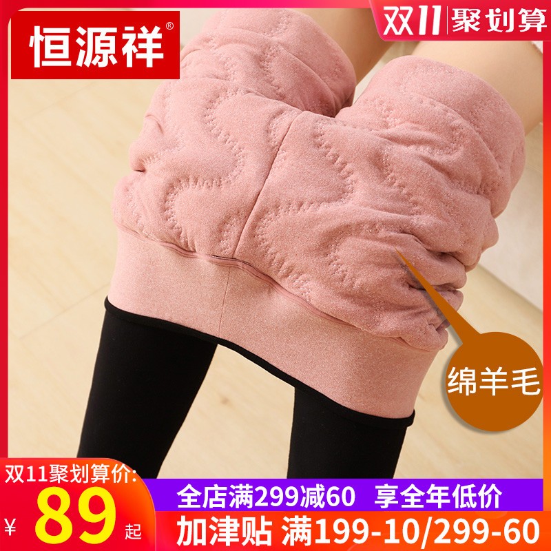 Yu Yuanxiang wool underpants women plus plus thick 2020 winter high-waisted elastic warm one-in-one pants silk cotton pants