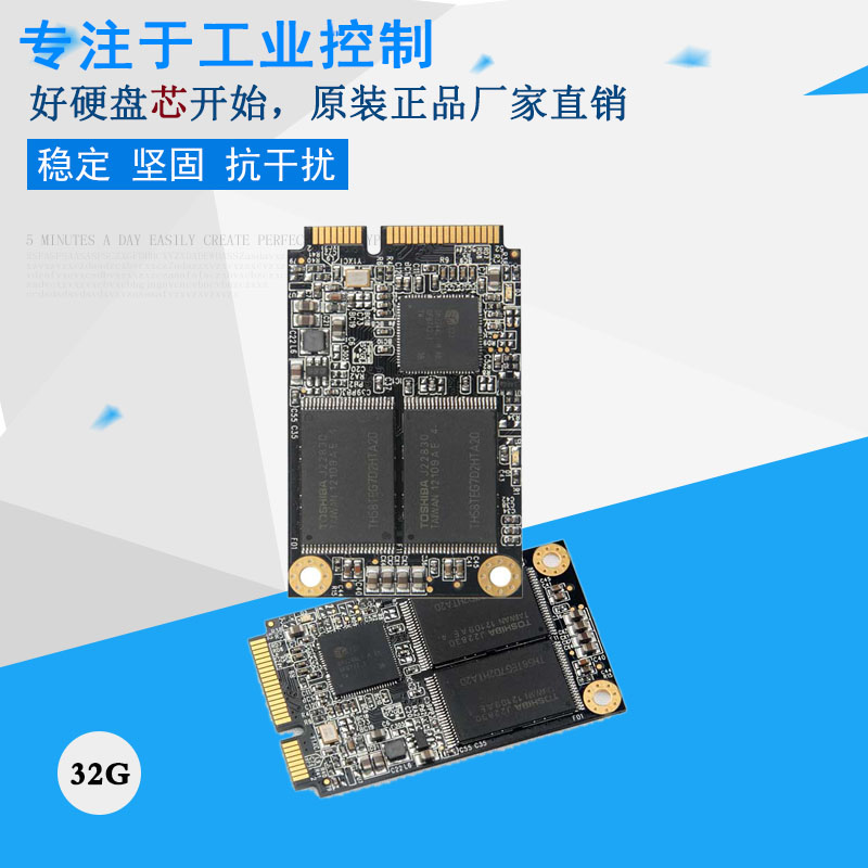 The performance of 32G solid state hard disk minipc32GB SSD MSATA sold directly by the manufacturer is stable