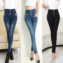 High waist size mm weight in autumn and spring and autumn cashmere slim skinny jeans