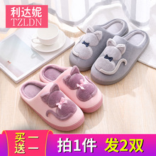 Buy a pair of cotton slippers, a pair of cotton, 2018 new winter lovable indoor home bags and winter autumn hair men