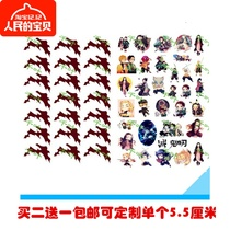 Ghost out of the blade comics forehead scars tattoo stickers anime around the kitchen charcoal Jiro cos tattoo stickers props