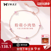 Cat claw 925 sterling silver anklet female models sexy senior sense fairy forest ins cold wind foot chain 2021 new