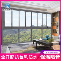 The frameless panoramic panoramic folding window aluminum alloy glass window anti-颱 soundproofing invisible full open floor-to-ceiling window customization