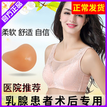 Breast bra after surgery special breast bra combo summer false breast false chest resection female silicone underwear