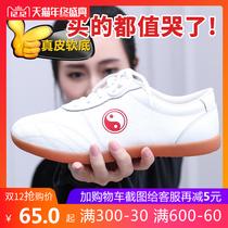 Jingwu Taiji Shoe Womens shoes soft cowhide gluten bottom leather wushu practice Shoes Taijiquan Kung Fu Sports Shoes man