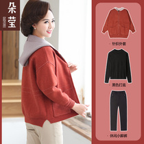 Middle-aged mother autumn suit foreign style clothes Spring and Autumn Winter elderly womens fashion thin model 2021 New