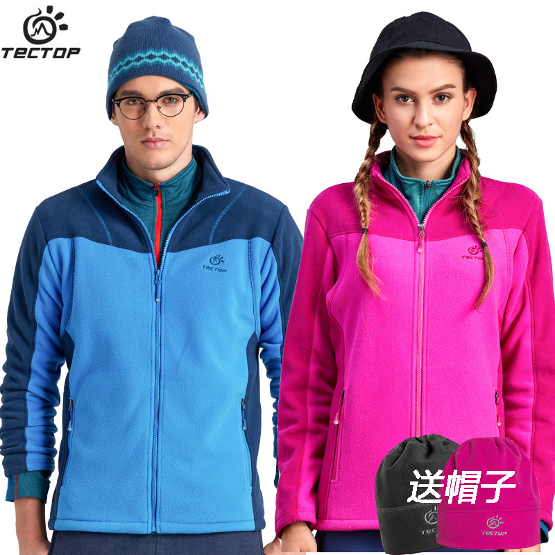 Outdoor cashmere jacket for men in autumn and winter