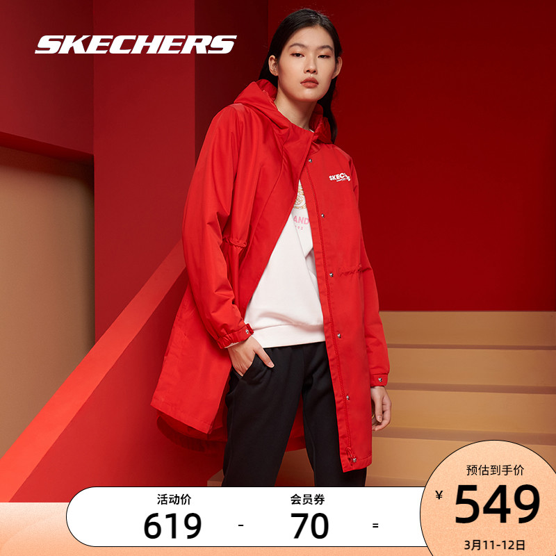 Skechers Sketchs long woven windshield womens casual hoodie jacket for the 2021 Christmas New Year
