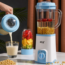 Soymilk small household multifunctional automatic mini single 1 to 2 people non-free cooking filter broken cooking machine