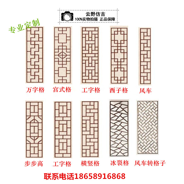 Dongyang Wood Carving New Chinese-style Ancient Doors and Windows Point Separation Screen Background Wall Living Room Hollow Solid Wood Lattice Customized