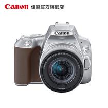 Флагманский магазин] Canon Canon EOS 200D II EF-S 18-55 SLR set Machine