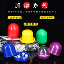 Sieve Cup bar Nightclub color Cup sieve dice Cup Shaker roll Cup set KTV egg belt transparent cover