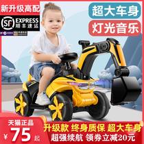 Excavatrice pour enfants jouet voiture assise électrique télécommande excavatrice ingénierie voiture garçon jouet bébé excavatrice