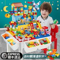 Многофункциональный строительный блок стол мальчик девочка большие частицы собрать детские игрушки ребенок 4 головоломка сила мозга 3-6 лет