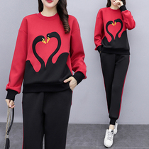 Large womens spring and autumn casual sports sweater set fat sister cover the meat was thin plus two sets of 200 pounds