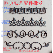 Hot selling iron accessories material iron door stair fence accessories Ma steel waist flower cast iron flower punch