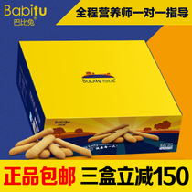 Barbie Rabbit Biscuits Coarse Meal Biscuits Low Card Satiety Official Barbie Rabbit Official Card Thin Dietary Fiber