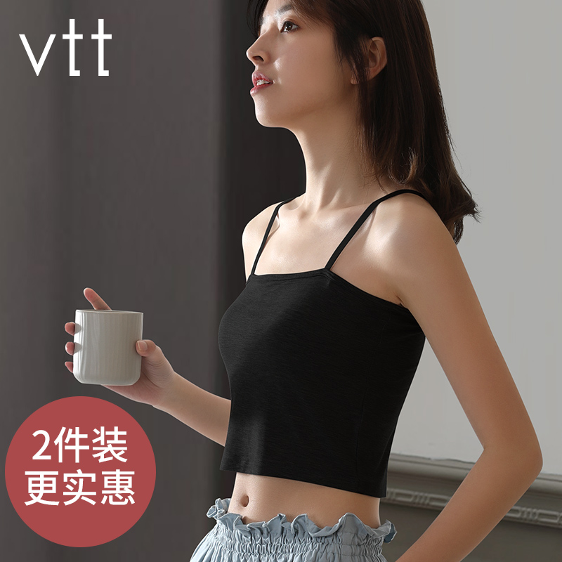 Camisole Womens inner belt with breast pad Summer beauty back underwear base design sense small crowd outside wearing white bandeau top
